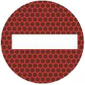 Αυτοκόλλητο Σημα Πορειας Απαγορευτικο 3M Σ.Π.502 24601 OEM