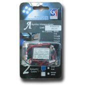 Λάμπα Πλαφονιέρας 24V 6Led Κοκκινο 35007 OEM