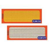 Πινακίδα Φορτηγού Θαλαμου 3Μ 210 & 217 (Θαλαμου) 20952 OEM