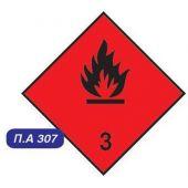 Πινακίδα Φλογες Φθοριζων Π.Α 307 3M (23Cmx23Cm) 20967 OEM