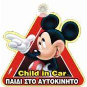 """Σήμα """"Μωρο Στο Αυτοκινητο"""" 5446-1 Με Βεντουζα Mickey 20156 OEM"""