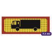 Πινακίδα Φορτηγού Λαμαρίνα Π.Α 402 (Διαξονικο) 20961 OEM
