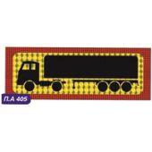 Πινακίδα Φορτηγού Λαμαρίνα Π.Α.405 24591 OEM