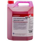 Σαμπουάν Ενεργού Αφρου 4Lt Bubble Pink Επαγγελματικό 18677 Feral