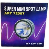 Προβολείς Νικελ Art 72007 Κιτρινο Στρογ. 13Cm 35128 OEM