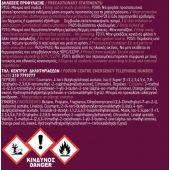 Αρωμα Σπρευ Species 38010 Feral
