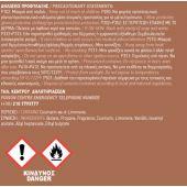 Αρωμα Σπρευ Coconut 38009 Feral
