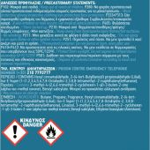 Αρωμα Σπρευ Breeze 38024 Feral