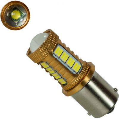 Λαμπτήρας 1156 32 SMD 4014 και 1 Cree LED Can Bus 12v Ψυχρό 6000k GloboStar 04478
