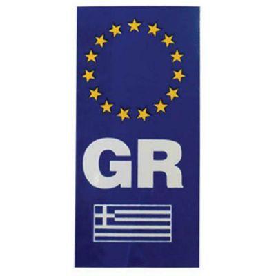 Αυτοκόλλητο Gr - Ευρωπαϊκή ένωση Σημαια Πινακιδας Απλο Αδ.604 24551 OEM