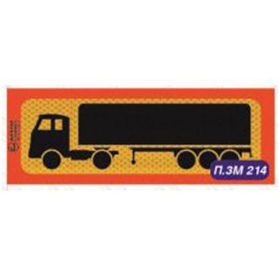 Πινακίδα Φορτηγού 125Χ20Cm Π.3M.214 24569 OEM