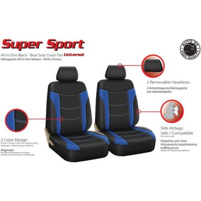 Κάλυμμα Super Sport All In One Μαυρο-Μπλε Ζευ 11613 OEM