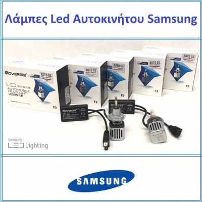 Led Kit F3 Samsung H7 6500K 26W 2600Lm 16896 OEM